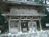 2010_0221_141609cimg6277