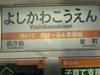 2010_0921_142530cimg0038