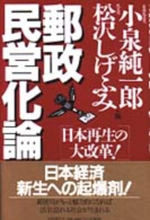 Matsuzawa_4