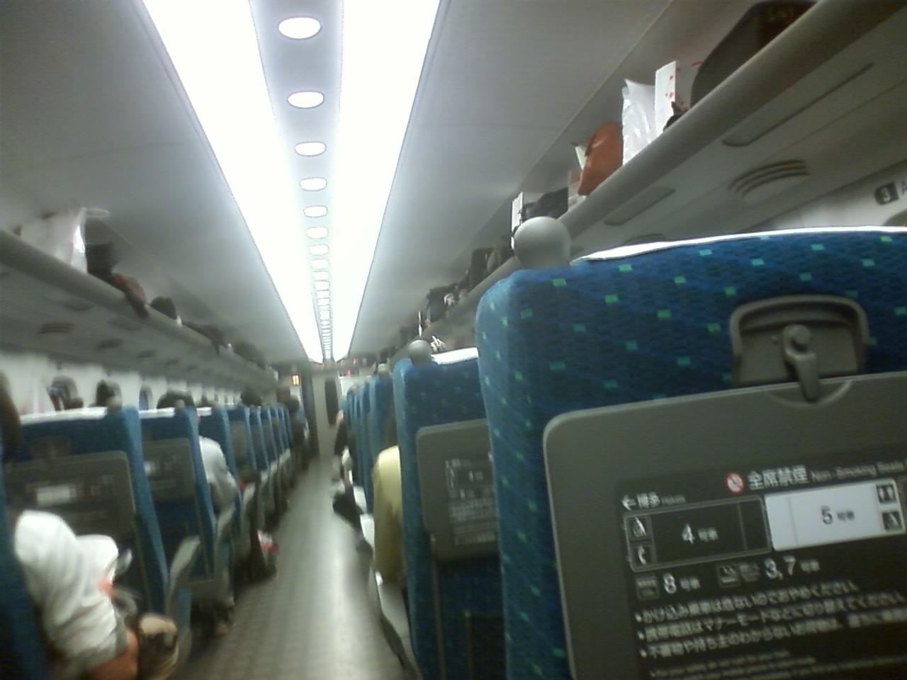 新幹線で名古屋を出発