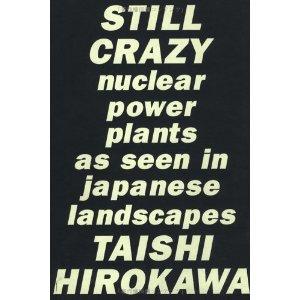 Still_crazy