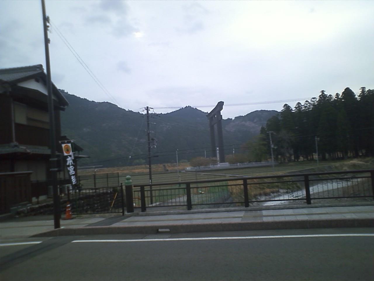 熊野本宮大社へ