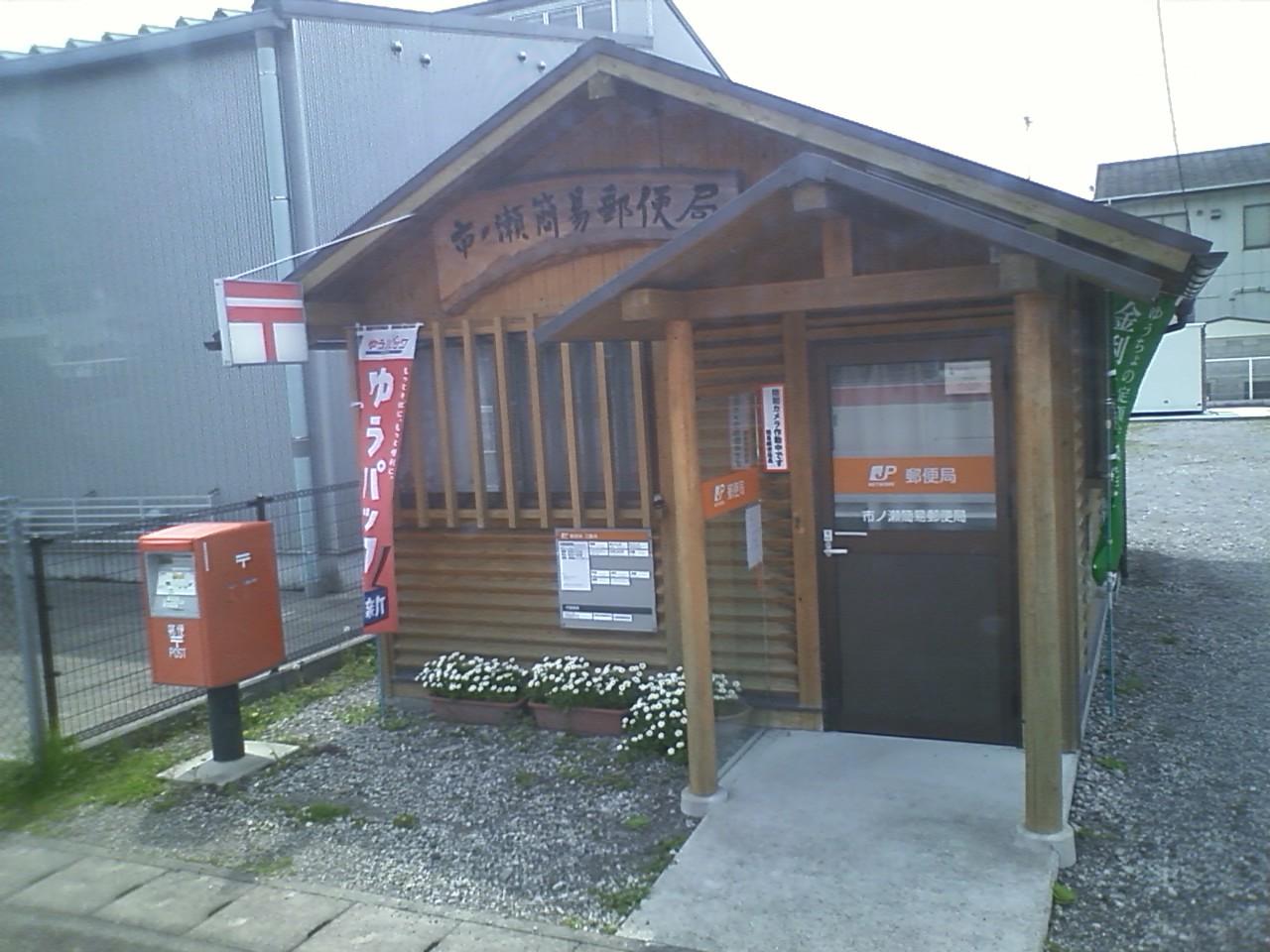 熊野本宮大社から田辺