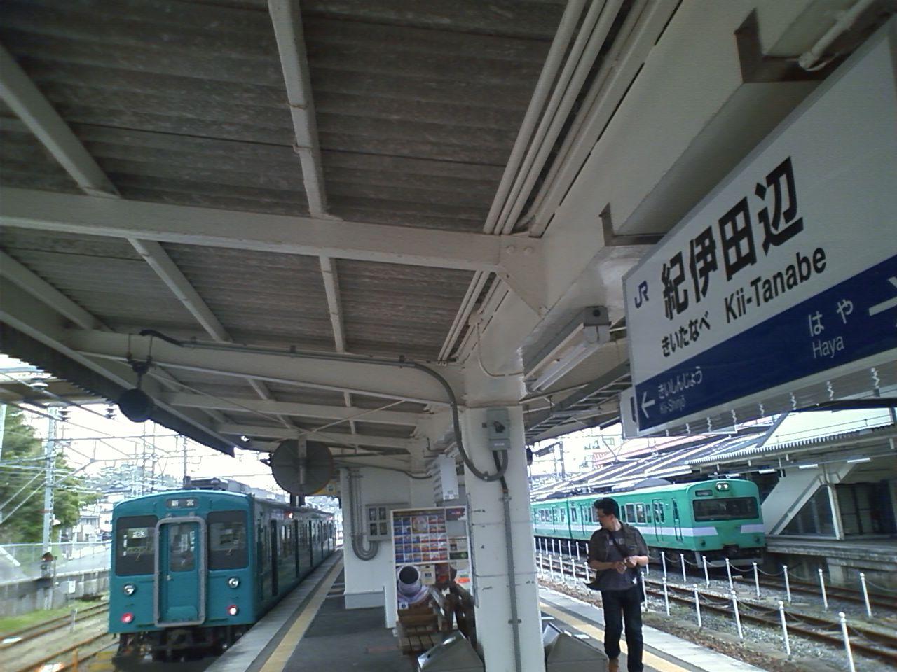 熊野本宮大社から田辺、白浜へ